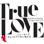 True Love / Talk No.6「ビッチ上等」