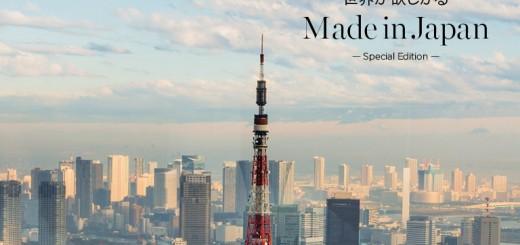TP2014_Cover_JP_修正 copy