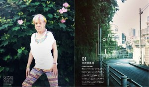 旅に出ない、旅雑誌。『MOUTAKUSANDA!!!』