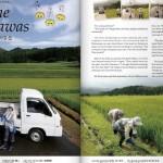 村住まいのアメリカ人が世界に発信。日本の農村文化と田舎力のここがすごい!村情報誌『Sparkle』