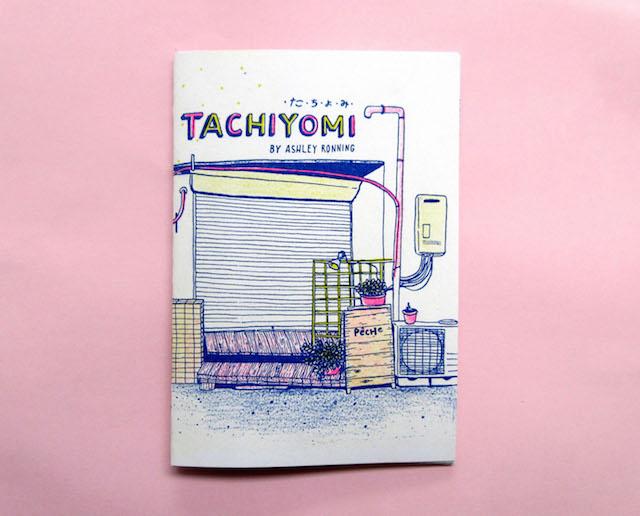 tachiyomi cover