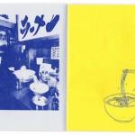 """【今週のZINE】オーストラリア人・旅女子。TOKYOで生まれた""""感情""""をイラストしたジン『Tachiyomi』。見たもの食べたもの・そしてときどきエモーショナル"""