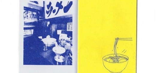 tachiyomi-spread-1 (1)