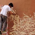 """""""レバノンのバンクシー(23)""""は「政治まみれのストリートを破壊したい」。 内戦で崩壊した中東ベイルートを再建するグラフィティの力"""