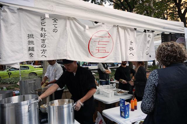 175゜DENO担担麺