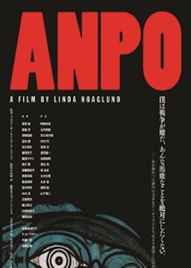 anpo_japaneseposter-214x300