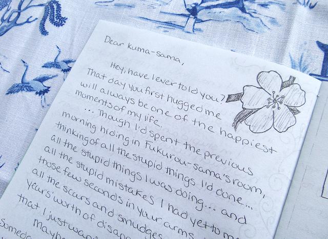 Dear Anonymous Letter 2