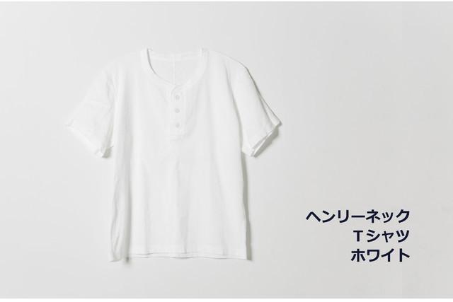 detail_2498_1487332738