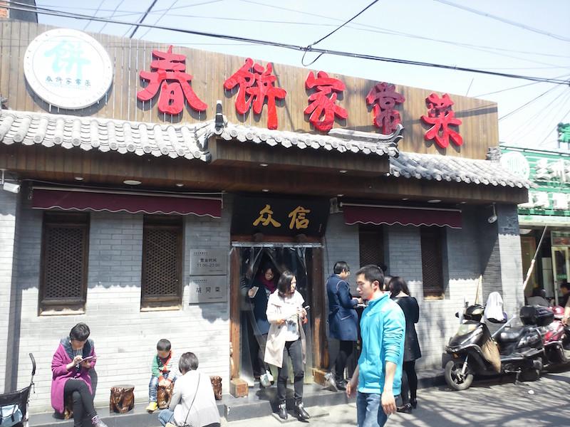 restaurant beijing-Hitomi Oyama