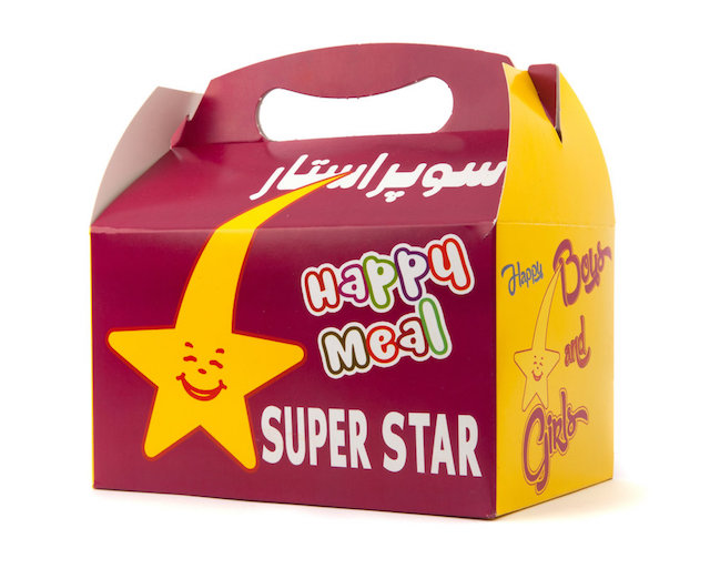 10_MM17_FAKF_HappyMeal