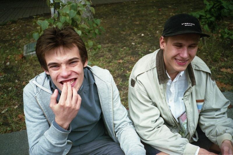 grisha and peshkov
