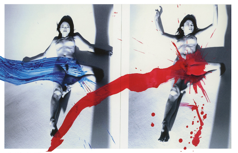 Nobuyoshi Araki_KaoRi Love, 2007 (Diptych), Courtesy of Private Collection (A)
