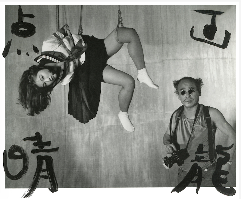 Nobuyoshi Araki_Marvelous Tales of Black Ink (Bokuju Kitan) 068, 2007_Courtesy of Private Collection