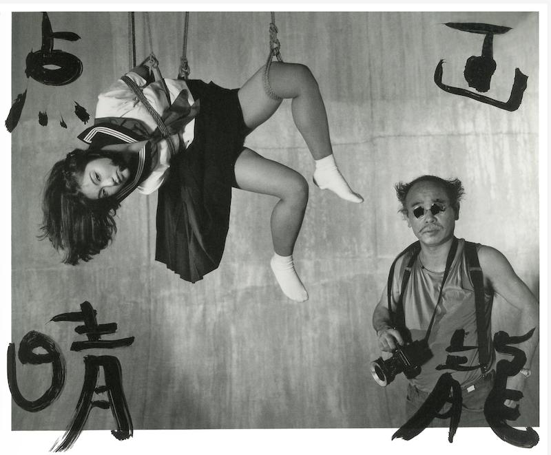 Nobuyoshi Araki_Marvelous Tales of Black Ink (Bokuju Kitan) 068, 2007_Courtesy of Private Collection