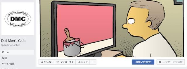 スクリーンショット 2017-12-30 16.35.57
