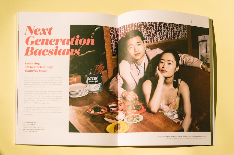 Banana Mag Issue 004-spread-006